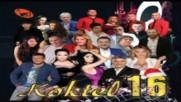 Mira Medan - Hej ti noci -  Koktel 16 BN Music Audio 2016