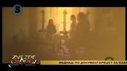 Баба Вангя последниот македонски пророк. 1 серия. Македонски филм за Ванга