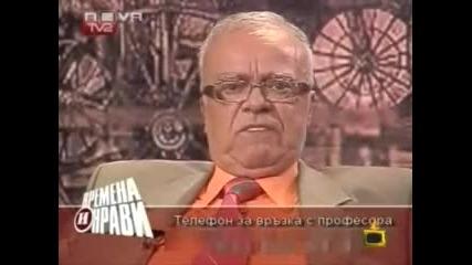 Господари на ефира - Пр.вучков праща феновете си в Пирогов... (смях)