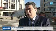 """Осъдиха кмета на Горна Оряховица заради """"легнали полицаи"""""""