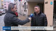 Няма да върнат недохранените близнаци от Пловдив на майка им