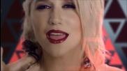 2011 - 2012 Pop Megamix (25 Songs) - Dj Penetration [mashup]