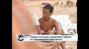 Големи отстъпки и атрактивни оферти по Черноморието през лятото