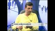Димитър Манолов: Да се въведе 0% ставка върху доход до минималната работна заплата