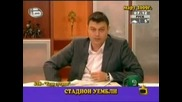 Господари на Ефира 4.12.09 - Най - доброто от Николай Бареков (смях)