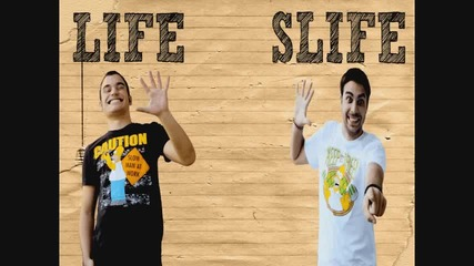 Life & Slife - Ебати Лекцията