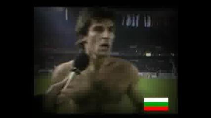 Радоста На България На Квалификациите през 1993 за Световното в САЩ 1994
