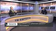 """Кольо Парамов: Връщането на мандата от ИТН е емоционално, това е """"детска градина"""""""