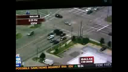 Dallas car chase Dallas high speed chase news