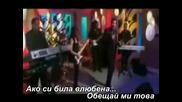 Lionel Richie - Forever - prevod