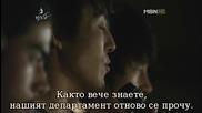 Бг субс! What's Up / Какво става (2011) Епизод 9 Част 2/3