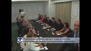Португалия избегна кризата след сключено споразумение между коалиционните партньори