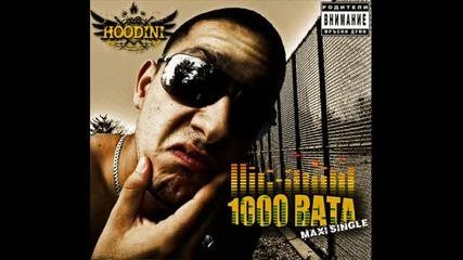 Hoodini feat. Добри Момчета, Dj Fed & Fang - 1000 Вата (ремикс)