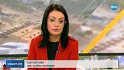 КОНТРОЛ ВЪРХУ ОРЪЖИЯТА: 124 000 българи имат оръжие за самоотбрана