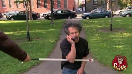 Скита камера - Смях Дядката не жали бастуна