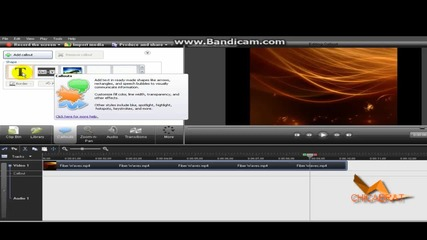 Как се работи с Camtasia Studio 7 Част 2