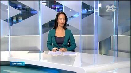Новините на Нова (29.10.2014 - обедна)