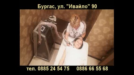Медико Козметичен Центьр Кадифе