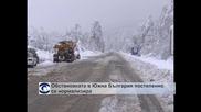 Над 400 селища в страната все още са без ток