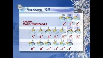 Времето - От 01 До 15 Февруари 2009 Г. - Сутрешна Емисия 30.01.0