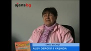 Alev Dergisi 5 Yasinda - http://ajansbg.blogspot.com/