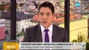 """Контактен център на ГКПП """"Капитан Андреево"""" ще се бори с контрабандата"""