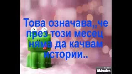 Важно!!!