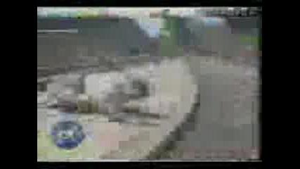Skate Падане