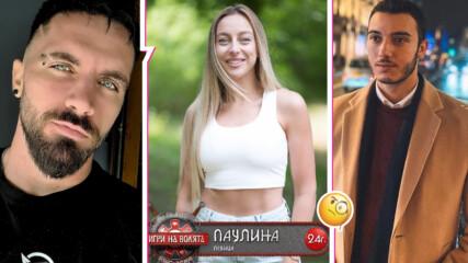 """Мираж ли е сексът в """"Игри на волята""""? Говорят Паулина, Стратимир, Валентин и Рабухчиев"""
