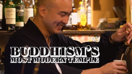 Beer and Buddhism? One monk's curious Tokyo temple