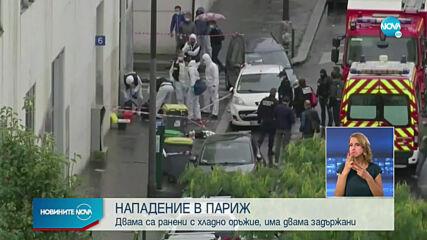 """Нападение до редакцията на """"Шарли ебдо"""" в Париж"""