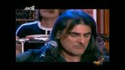 Pliatsikas - Poios exei logo stin agapi - live