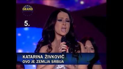Top Lista (Grand Show 23.03.2012)