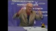 Ода За Професор Вучков-Господари На Ефира