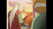 Naruto Епизод 135 Bg Sub Високо Качество