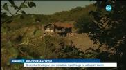Десетки обезлюдени села избират кмет