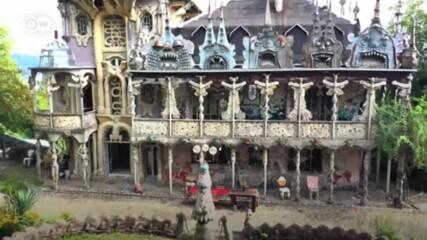 Няма друга такава къща – приказният свят на Бруно Вебер