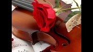 Ухание на рози и струни на китара