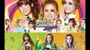 Orange Caramel - Compilationn