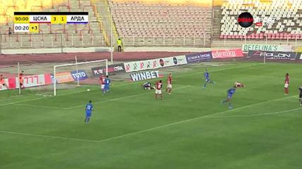 Как се стигна до мъчния успех на ЦСКА над Арда?