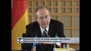 Финансовите министри на най-големите икономики в ЕС се договориха за общи механизми срещу укриването на данъци