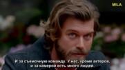 Интервю с Къванч Татлъту за новата му роля Руски суб.