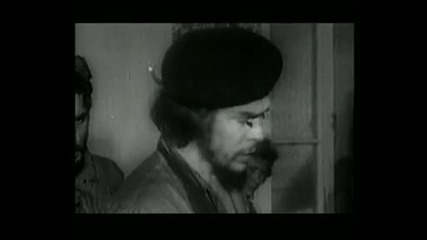 Che Guevara - Gallo Rojo