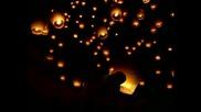 Фестивал на фенерите в Тайван