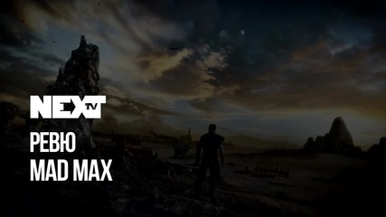 NEXTTV 050: Review: Mad Max