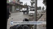 Седем загинали при терористичен акт в Багдад