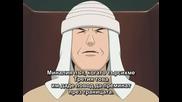 Naruto Shippuuden 16 Bg Subs [high]