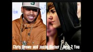 Превод! Justin Bieber Ft. Chris Brown - Next To You