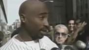 Интервю на 2pac пред съда
