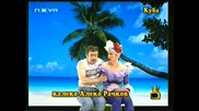Калеко Алеко Рачков - Куба 2